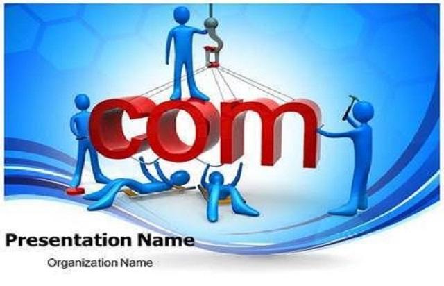 Τι είναι το Domain Name ?
