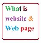 Τι είναι ο ιστότοπος και τι οι ιστοσελίδες